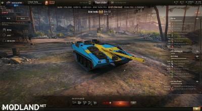 Stark Strv S1 1.3 [1.0.0.3], 1 photo